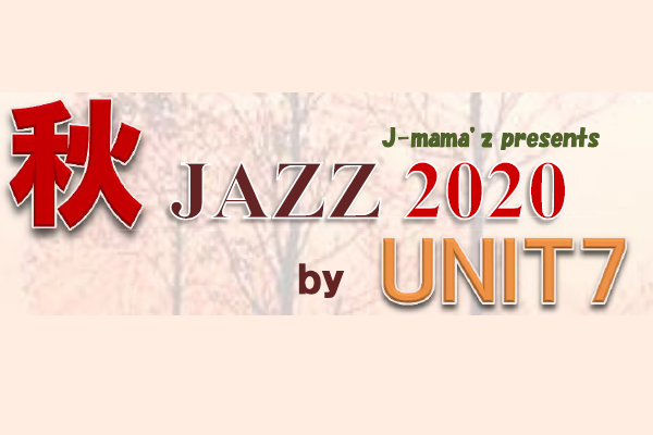 秋 JAZZ 2020 by UNIT7