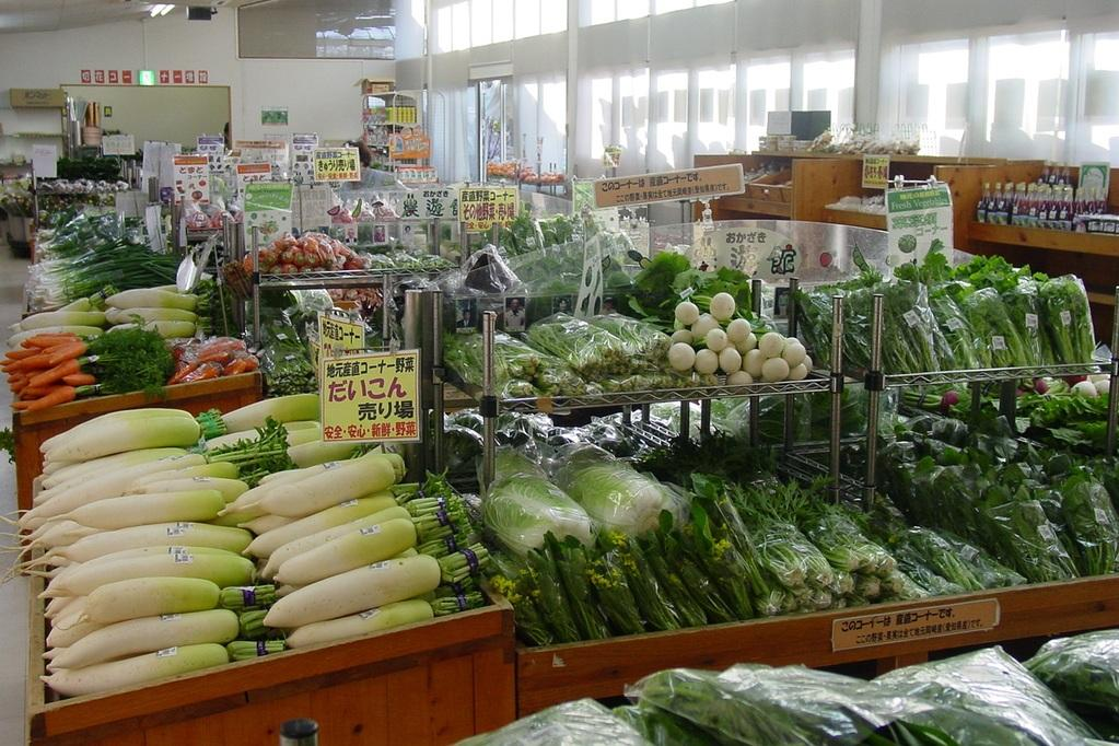 おかざき農遊館|岡崎の観光スポ...