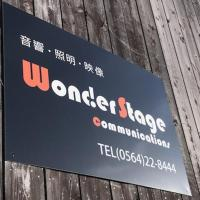 WonderStageCommunications株式会社