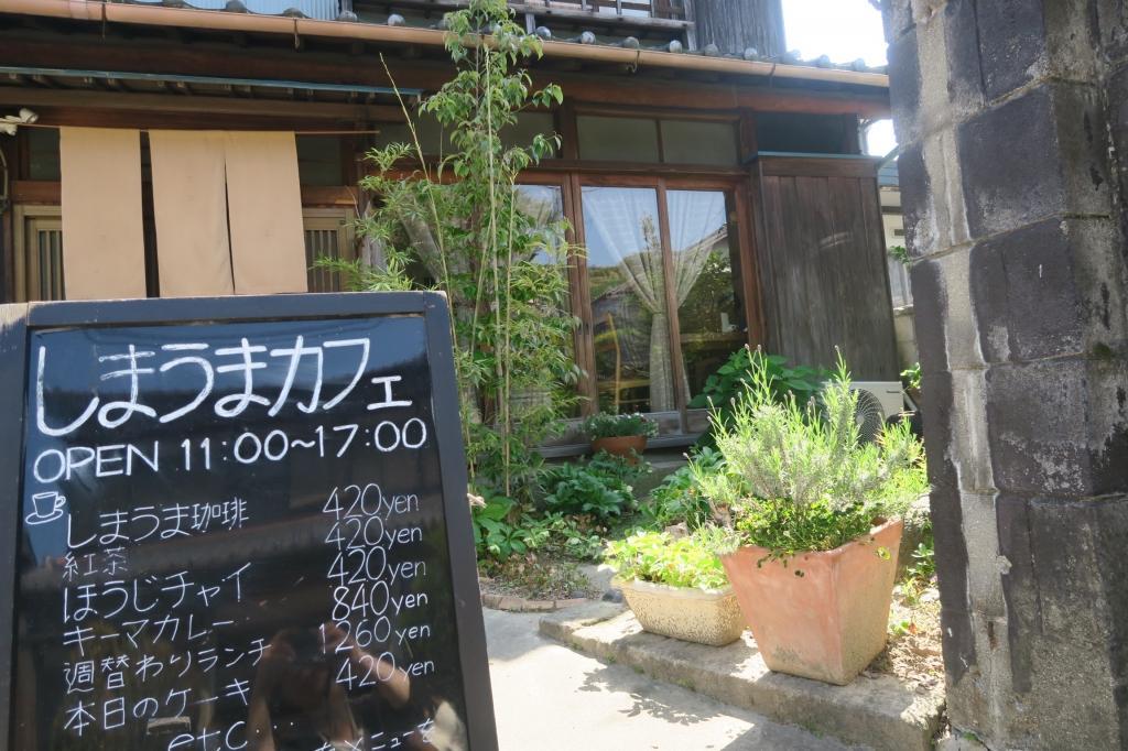 岡崎 ランチ カフェ