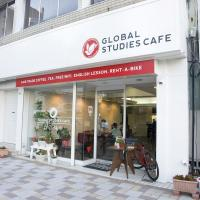 Global Studies Cafe