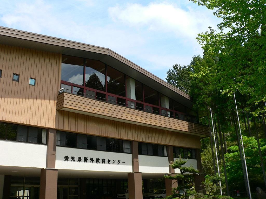 愛知県野外教育センター 岡崎の観光スポット 岡崎おでかけナビ ...