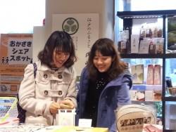 なるほどなるほど。道の駅藤川宿さnでは、このようなお土産が人気なんだね。やっぱりオカザえもんは多いねぇ♪