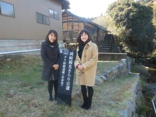 「岡崎観光きらり百選」のひとつです!