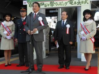 内田市長さんのごあいさつ