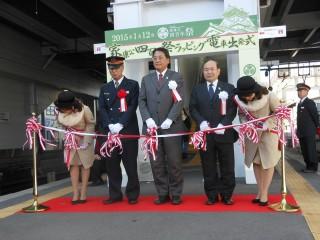 観光大使おかざきの、馬場小雪さんと、須貝美咲さんです!