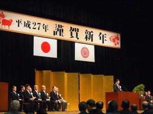 内田康宏市長さんのごあいさつ。